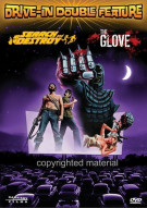 Search And Destroy / The Glove (Drive-In Double Feature)