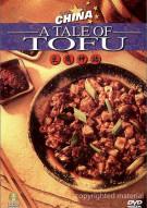 Discover China: A Tale Of Tofu
