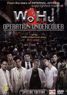 Wo Hu: Operation Undercover - Special Edition