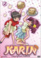 Karin: Volume 2 - Vampire Hunter