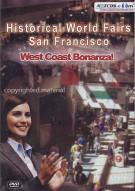 Historical World Fairs: San Francisco
