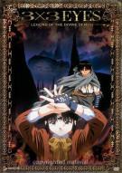 3x3 Eyes: Volume 2 - Legend Of The Divine Demon