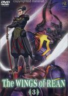 Wings Of Rean, The: Volume 3