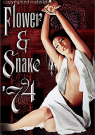 Flower And Snake 74