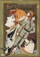 Kyo Kara Maoh!: Season 2 - Volume 6