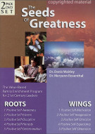 Seeds Of Greatness, The: Roots & Wings