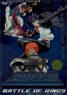 Air Gear: A Battle Of Kings - Volume 5