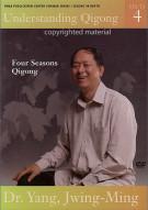 Understanding Qigong 4