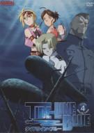 Tide-Line Blue: Volume 4