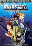 Mars Daybreak: Anime Legends Complete Collection