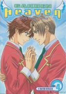 Gakuen Heaven: A Traitor Revealed - Volume 4