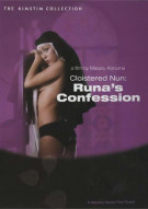 Cloistered Nun: Runas Confession