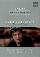 Berezovsky: Legato - The World Of The Piano