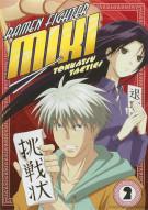 Ramen Fighter Miki: Tonkatsu Tactics - Volume 2