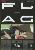 Flag: Volume 2