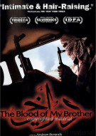 Blood Of My Brother, The / Wall (2 Pack)
