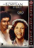 Egyptian Story, An: Alexandria Trilogy #2