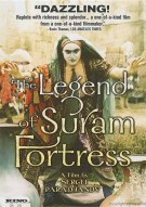Legend Of Suram Fortress, The
