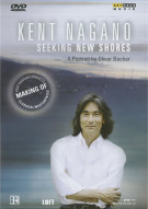 Kent Nagano: Seeking New Shoes