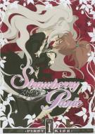 Strawberry Panic: Volume 1