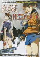 Kite And Mezzo Pack