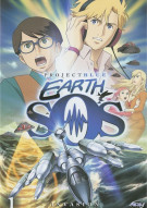 Project Blue Earth SOS: Volume 1