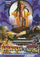 Shaolin Vs. Ninja / Shaolin Vs. Tai Chi (Double Feature)