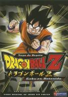 Dragon Ball Z: Goku Es Detenido