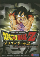 Dragon Ball Z: Heroes Condenados