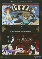 Tsubasa: The Movie / XXX-HOLiC: The Movie (Clamp Double Feature)