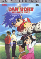 Dan Doh!! The Super Shot!: Anime Legends Complete Collection