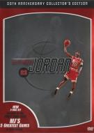 Ultimate Jordan: 20th Anniversary Collectors Edition