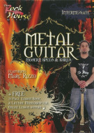 Metal Guitar: Modern, Speed & Shred - Intermediate