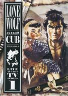 Lone Wolf & Cub: Volume 1