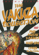 Yakuza Collection, The