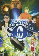 Project Blue Earth SOS: Volume 3