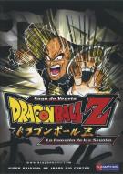 Dragon Ball Z: La Invasion De Los Sayajin