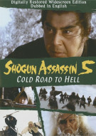 Shogun Assassin 5