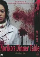 Norikos Dinner Table
