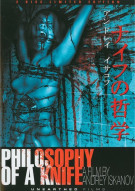 Philosophy Of A Knife: Limited Edition