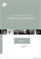 Two Masterpieces By Larisa Shepitko: Eclipse From The Criterion Collection