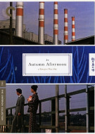 Autumn Afternoon, An: The Criterion Collection