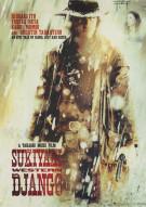Sukiyaki Western Django (Steelbook Gunslinger Cover)