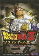 Dragon Ball Z: El Principe Sayajin
