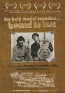 Holy Modal Rounders, The: Bound To Lose