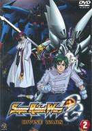 Super Robot Wars: OG - Divine Wars Volume 2