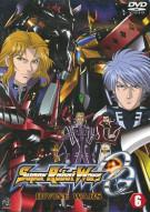 Super Robot Wars: OG - Divine Wars Volume 6