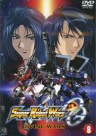 Super Robot Wars: OG - Divine Wars Volume 8