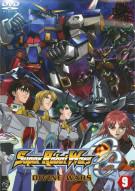 Super Robot Wars: OG - Divine Wars Volume 9