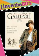 Gallipoli (I Love The 80s Edition)